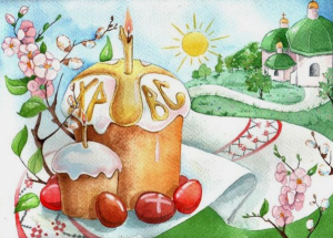 Готовим Пасхальный праздник!
