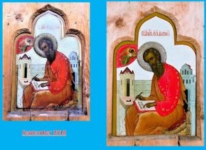27. September 2018. Projekt der Restaurierung der Ikonostase der Russischen Gedächtniskirche wird bald abgeschlossen.
