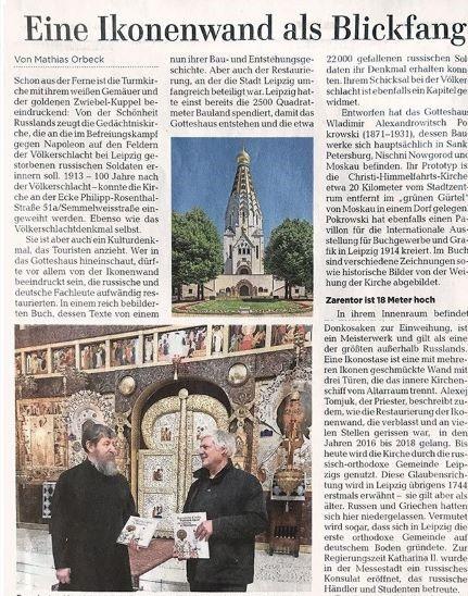 Eine Ikonenwand als Blickfang. Ein neues Buch erzählt die Geschichte der Russischen Kirche und ihrer aufwendigen Restaurierung